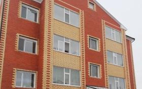 1-комнатная квартира, 110 м², 5/6 этаж, Баймагамбетова за 25 млн 〒 в Костанае