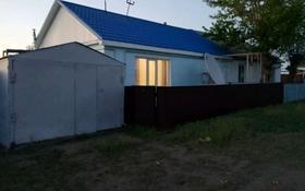 3-комнатный дом, 53 м², 6 сот., Терешковой 25 за 6 млн 〒 в Рудном