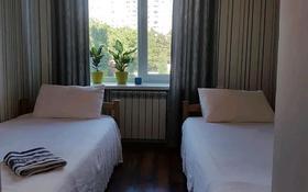 3-комнатная квартира, 87 м², 2/21 этаж, Снегина за 58.5 млн 〒 в Алматы, Медеуский р-н