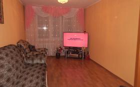 5-комнатная квартира, 100 м², 8/9 этаж, 1 мая 286 за 20 млн 〒 в Павлодаре