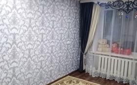 1-комнатная квартира, 32 м², 2/5 этаж, Ленина 193 — Франко за 4.3 млн 〒 в Рудном