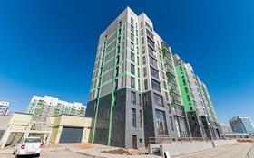 Офис площадью 179 м², Толе Би 58 за 52.5 млн 〒 в Нур-Султане (Астане), Есильский р-н