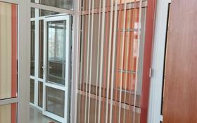 Офис площадью 140 м², М. Исиналиева 1 — А. Бокейханова за 24 млн 〒 в Павлодаре