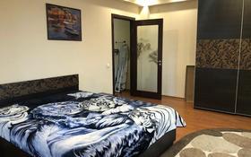 3-комнатная квартира, 93 м², 7/15 этаж помесячно, Жазылбека 20 — Саина за 230 000 〒 в Алматы, Ауэзовский р-н