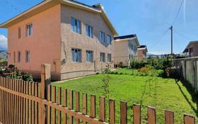 4-комнатный дом, 120 м², 4 сот., Бурашева 9 за 19.6 млн 〒 в Каскелене