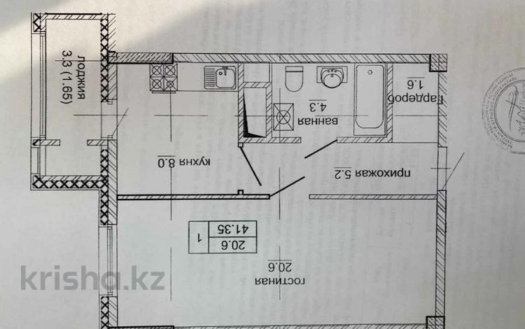 1-комнатная квартира, 41.35 м², 4/9 этаж, Нажимеденова 37 за 9.1 млн 〒 в Нур-Султане (Астана), Алматы р-н