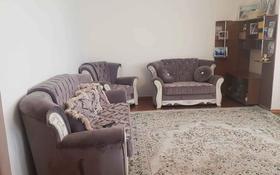 1-комнатная квартира, 32 м², 8/9 этаж, Московская 8а за 12.5 млн 〒 в Нур-Султане (Астана), Сарыарка р-н