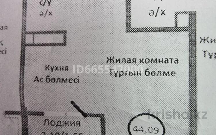 1-комнатная квартира, 44.09 м², 5/10 этаж, Сакен Жунисова за 13 млн 〒 в Алматы, Наурызбайский р-н