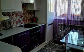 2-комнатная квартира, 48 м², 3/5 этаж посуточно, Байзак батыра 207 — Койгельды за 8 000 〒 в Таразе