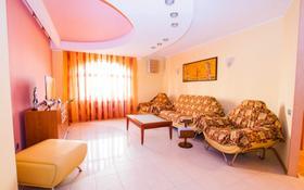 4-комнатная квартира, 137 м², 4/9 этаж, Мендикулова за 122.5 млн 〒 в Алматы, Медеуский р-н