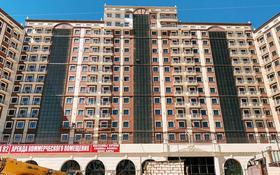 2-комнатная квартира, 72.8 м², 19-й мкр за ~ 16 млн 〒 в Актау, 19-й мкр