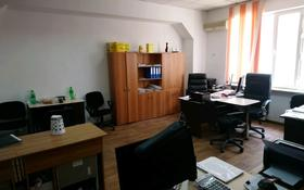 Офис площадью 25 м², проспект Нурсултана Назарбаева 68/1 — Гастелло за 4.5 млн 〒 в Караганде, Казыбек би р-н