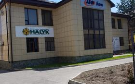 Офис площадью 300 м², Биржан Сал — Толебаева за 2 500 〒 в Талдыкоргане