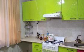 3-комнатная квартира, 45 м², 1/4 этаж, Мухтара Ауэзова за 11.5 млн 〒 в Нур-Султане (Астана), Сарыарка р-н