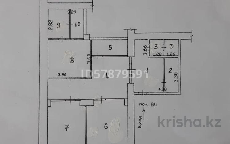 Офис площадью 115 м², Абая 150 — Тургут Озала за 55 млн 〒 в Алматы, Бостандыкский р-н