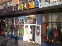 Магазин площадью 112.8 м²