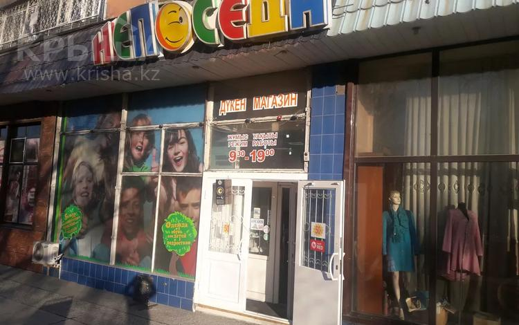 Магазин площадью 112.8 м², проспект Шакарима 20 — Дулатова за 40 млн 〒 в Семее