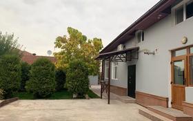4-комнатный дом посуточно, 200 м², 10 сот., Бесагаш 17 — Аль-Фараби за 100 000 〒 в Алматы