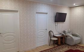 2-комнатная квартира, 55 м², 1/4 этаж посуточно, Потанина 21 за 8 000 〒 в Кокшетау