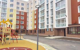 Офис площадью 62 м², Бухар Жырау — проспект Тауелсиздик за 35 млн 〒 в Нур-Султане (Астана), Есиль р-н