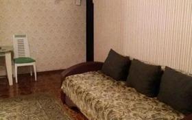 3-комнатная квартира, 60 м², 5/5 этаж посуточно, Баитурсынова 45 — Гоголя за 7 500 〒 в Костанае