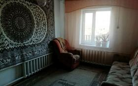 4-комнатный дом, 140 м², 10 сот., улица 50 лет Казахстана за 6.5 млн 〒 в Доскее