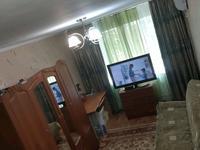 1-комнатная квартира, 30.5 м², 1/5 этаж