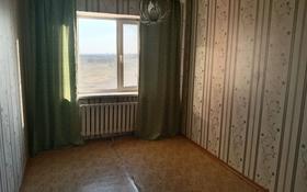 3-комнатная квартира, 63.7 м², 9/9 этаж, Голубые Пруды 5/2 за 20 млн 〒 в Караганде, Октябрьский р-н