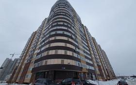3-комнатная квартира, 138 м², 9/18 этаж помесячно, Шахтеров 60 за 350 000 〒 в Караганде, Казыбек би р-н