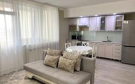 3-комнатная квартира, 80 м², 5/12 этаж, Генерала Дюсенова 22 за 32.5 млн 〒 в Павлодаре