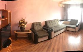 4-комнатная квартира, 75 м², 3/4 этаж, 2 мкр 18 за 19 млн 〒 в Капчагае
