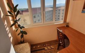 3-комнатная квартира, 71 м², 7/12 этаж, Абая 159а за 13.9 млн 〒 в Таразе