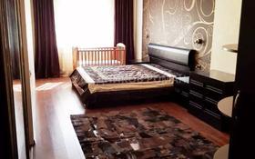 3-комнатная квартира, 110 м², 2/9 этаж помесячно, Аскарова Асанбая — проспект Аль-Фараби за 350 000 〒 в Алматы, Наурызбайский р-н