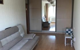 2-комнатная квартира, 52 м², 5/9 этаж, Сауран 12/1 за 20.2 млн 〒 в Нур-Султане (Астана), Есиль р-н