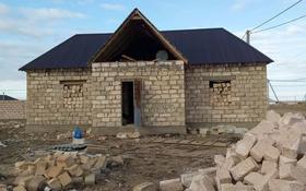 3-комнатный дом, 62 м², 15 сот., Сайын (Тельман) за 3.6 млн 〒 в Актау