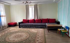 4-комнатный дом, 104 м², 17 сот., Центральная за 45 млн 〒 в Капчагае