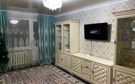 2-комнатная квартира, 47 м², 5/5 этаж, проспект Абулхаир Хана 155 за 10.8 млн 〒 в Уральске