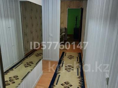 2-комнатная квартира, 40 м², 1/5 этаж посуточно, Ул.Айбергенова 1Б — Ул.Джангельдина за 8 000 〒 в Шымкенте, Аль-Фарабийский р-н