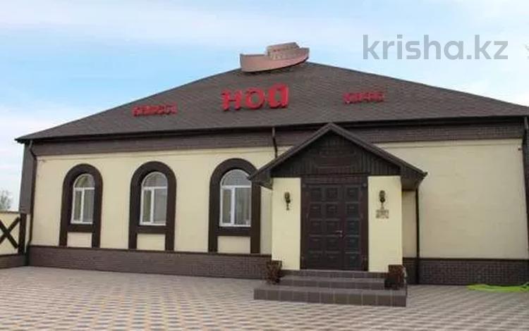 действующее кафе за 90 млн 〒 в Караганде, Казыбек би р-н