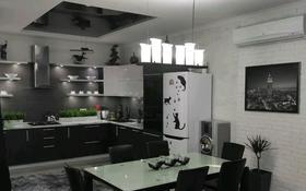 6-комнатный дом посуточно, 200 м², улица Коныртобе за 120 000 〒 в Алматы, Наурызбайский р-н