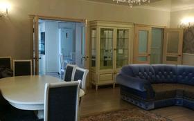 4-комнатная квартира, 170 м², 6/6 этаж на длительный срок, Саркырама 1 за 400 000 〒 в Нур-Султане (Астане), Алматы р-н