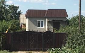 1-комнатный дом, 60 м², 10 сот., Яблоневая 25 за 6 млн 〒 в Павлодаре