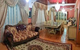 8-комнатный дом, 360 м², 11 сот., Коттеджный поселок Жером за 39 млн 〒 в Уральске