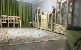 4-комнатная квартира, 172 м², 8/9 этаж, Кулманова 107 за 62 млн 〒 в Атырау