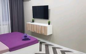 1-комнатная квартира, 36 м², 2/9 этаж посуточно, Бектурова 115 — Естая за 11 000 〒 в Павлодаре
