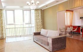 1-комнатная квартира, 42 м², 12/20 этаж посуточно, мкр Самал-2, Достык 162к6 за 12 000 〒 в Алматы, Медеуский р-н
