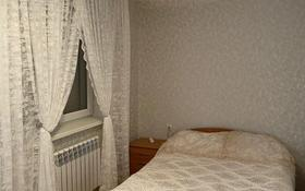 2-комнатная квартира, 42 м², 3/4 этаж, Джангелдина 12 — Калдаяков за 14.7 млн 〒 в Шымкенте