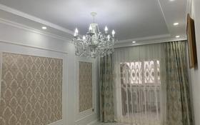 2-комнатная квартира, 57 м², 5/6 этаж, 16-й мкр 43 за 15 млн 〒 в Актау, 16-й мкр