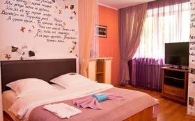 1-комнатная квартира, 30 м², 2/5 этаж посуточно, Интернациональная 59 — Лондон за 9 000 〒 в Петропавловске