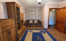 1-комнатная квартира, 35 м², 2/5 этаж помесячно, Ихсанова (Батурина) 45 за 80 000 〒 в Уральске